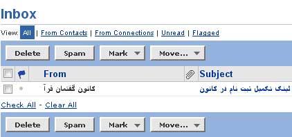 نحوه تکمیل ثبت نام در کانون گفتمان قرآن