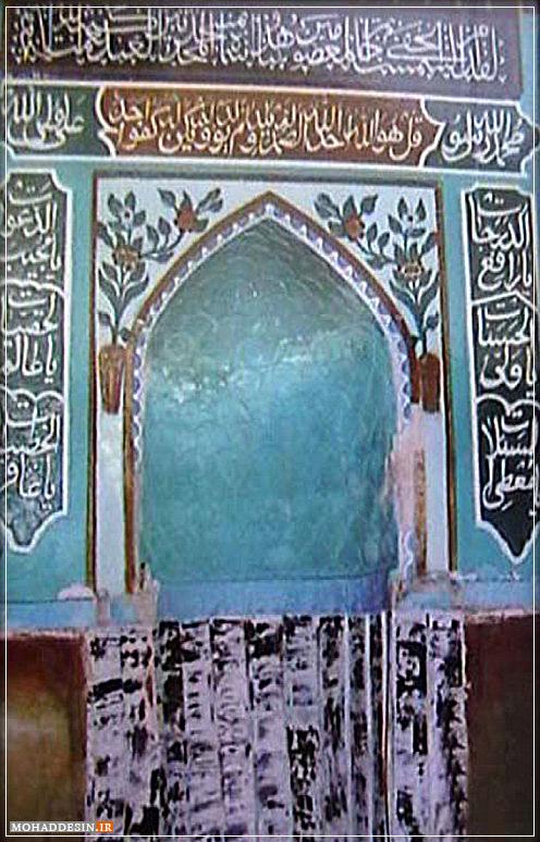 ۩ ۞ ۩ مسجد مقدس محدثين * جمکران ثانی  ۩ ۞ ۩