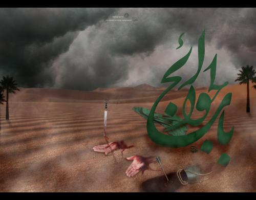 حماسه سازان کربلا☻تصاویر ویژه میلاد امام حسین ، حضرت عباس و امام سجاد☻