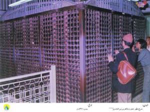 ۞مجموعه ای از تصاویر حرم حضرت عبدالعظيم ( از سالهای 1200 تا کنون )۞