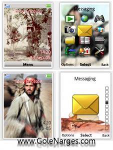 /// ~~~ تم موبایل ویژه دفاع مقدس ~~~ \\\