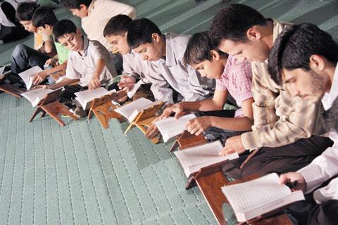 ♣  آموزش روخوانی قرآن کریم به صورت آنلاین ♣