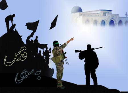روز جهانی قدس به روایت تصویر