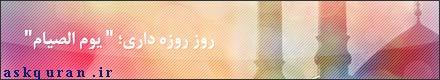 --->> امضاهای تصویری //// signaturepics <<---