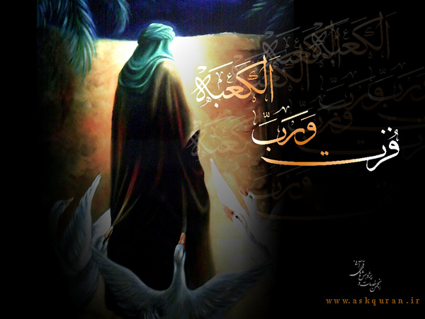 شاه مردان ☻ تصاویر ویژه شهادت حضرت علی (ع) ☻