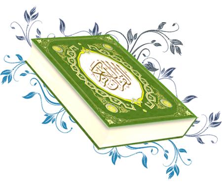 تجلی آیات قرآن به روایت تصویر