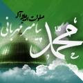 پيامبر (ص) از نگاه انديشمندان غير مسلمان