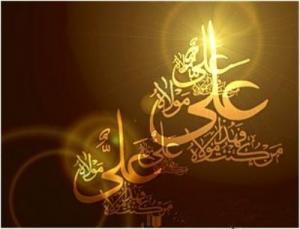 ۞ - _ کلیپ تصویری ویژه شهادت حضرت علی (ع)- _ ۞