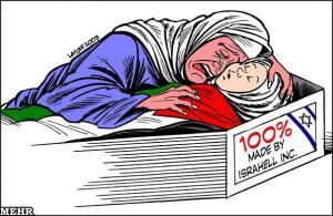◄  کاریکاتور جنایات اسرائیل  ►