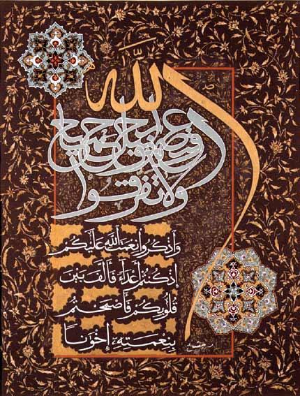 محمد احصایی و چند اثر از وی