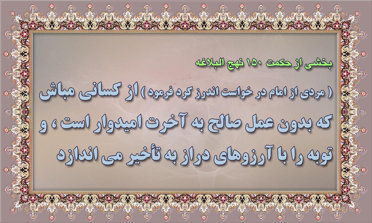 ***(معجزات سيّد الشهداء (ع ) بعد از شهادت )***