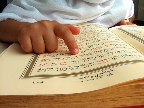 o°◦ * ◦°o ~*شعرهای قرآنی ویژه کودکان*~ o°◦ * ◦°o