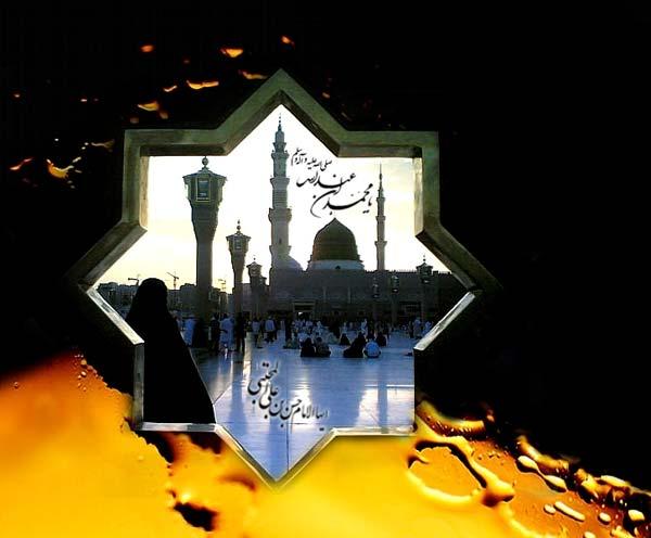 نبی رحمت ☻تصاویر ویژه رحلت پیامبر عظیم الشان اسلام ☻