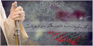 """مجموعه والپیپرهای """" با ولایت تا شهادت """""""