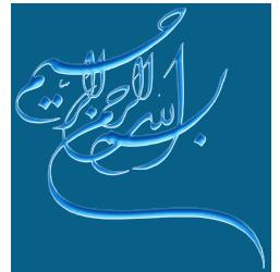 پیشینه سلام در قرآن