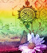 ╬ *♫*╬ با انتخاب آواتارهاي رمضاني به استقبال مهماني خدا برويم ╬ *♫*╬
