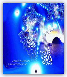 ۞*•*♥*•*۞  پيامك تبريك فرا رسيدن ماه مبارك رمضان ۞*•*♥*•*۞