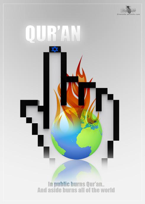 ♥*♥*♥پوسترهاي جالب گرافيست كاران ايراني درپاسخ به جنايت قرآن سوزي♥*♥*♥
