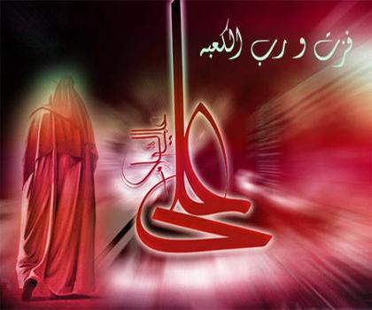 ▐◄♥► ▐گالری تصاویر ویژه شهادت حضرت علی علیه السلام ▐◄♥► ▐