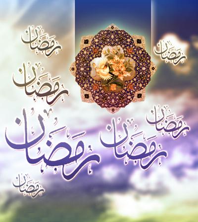 ╫►*♥*◄╫ ماه مبارک رمضان بر بوم نقاشان و تصويرگران╫►*♥*◄╫