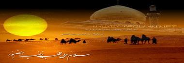 ۩~*~۩ امضاهاي تصويري به مناسبت ماه محرم ۩~*~۩