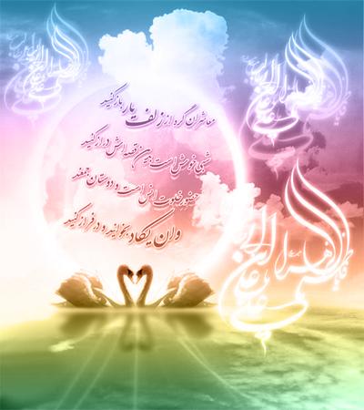 زندگانی حضرت زهرا سلام الله علیها در خانه شوهر