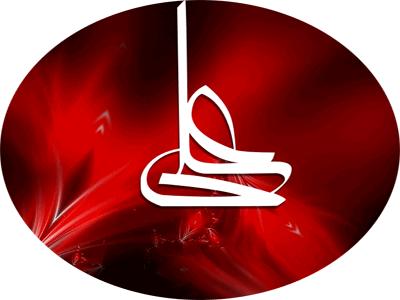 .۩~•۩ سجاده خون{ویژه نامه شهادت مولی الموحدین حضرت علی(ع) } ۩•~.۩