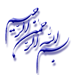 ღ•*♥*•ღ ماه رمضان در طپش قلم شاعران ღ•*♥*•ღ