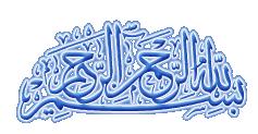 مشيت الهي در سبب سازي و سبب سوزي(مديريت : naginesabz)