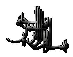 ۩•۞•۩فزت و رب الكعبه -در معني «فزت و ربّ الكعبه»۩•۞•۩