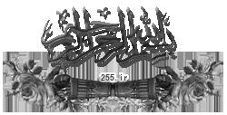 ,,,,•,,,,  نکات اخلاقی نهــج البلاغه,,,,•,,,,
