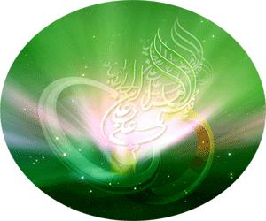 ♣♫♠♫♥ نغمه هاي شيواي قلم در مدح پيوندملکوتي حضرت زهرا(س)وحضرت علي(ع) ♣♫♠♫♥