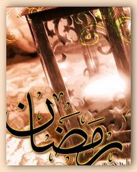 ♥{}♥{}♥  اواتارهاي بسيارزبيا ويژه ماه مبارك رمصان♥{}♥{}♥