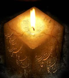 ✿✿✿ دانلود مداحی و روضه خوانی در سوگ امام حسن مجتبی (ع) ✿✿✿