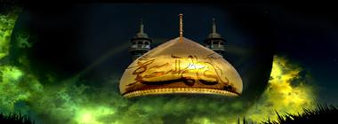 llı. ۩✿۩.ıll  زیارت نامه حضرت معصومه سلام الله علیها  llı. ۩✿۩.ıll