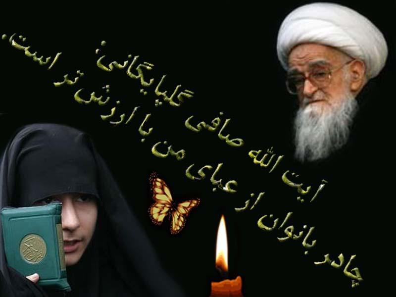 حجاب یک حکم قرآنی است لطفا آیات و نام سوره های مربوط به این حکم الهی را بنویسید