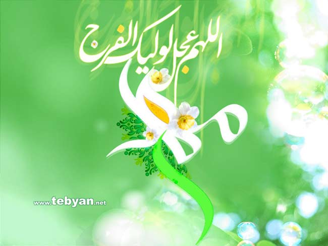 ***با ذکر یک دعا به استقبال ماه رمضان برویم***