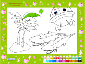 فایل پیوست رنگ آمیزی نقاشی کودکان ( تقدیم به کودکان عزیز )