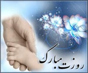 تبریک به برادران بزرگوار کانون به مناسبت میلاد مولا امیر المومنین (ع)