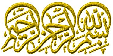 ♥دهه فجر♥(چـهـاردهم بهمن) انقلاب اسلامی خود باوری محوریت علمی و امید به آینده