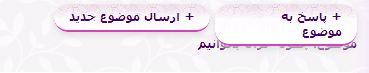 قالب جدید کانون گفتگوی قرآنی !