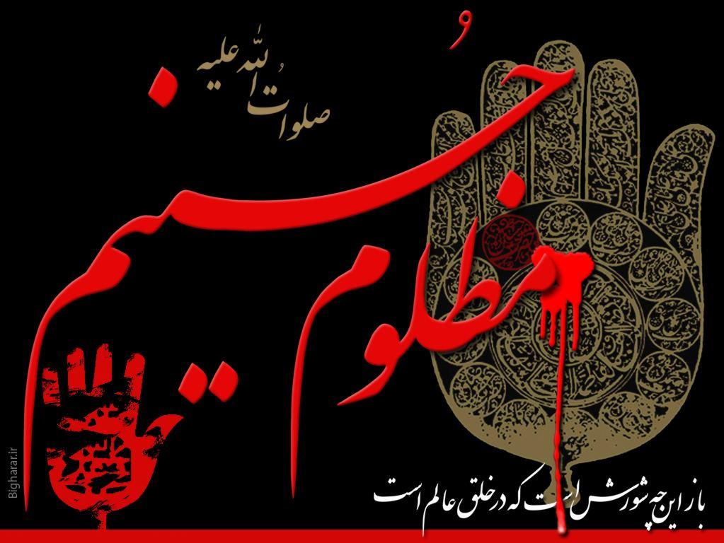 عکس+جدید+ظریح+امام+حسین