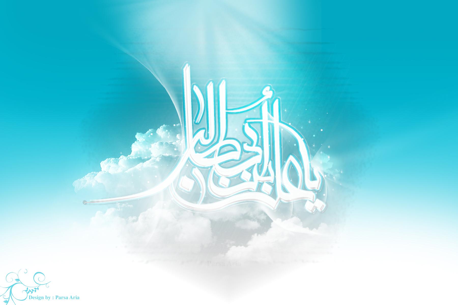 متن روی کادو صفحه اصلي - گالري تصاویر - عيد غدير مبارك