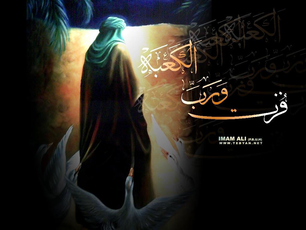 ع  ایرانی صفحه اصلي - گالري تصاویر - یاعلی (ع)