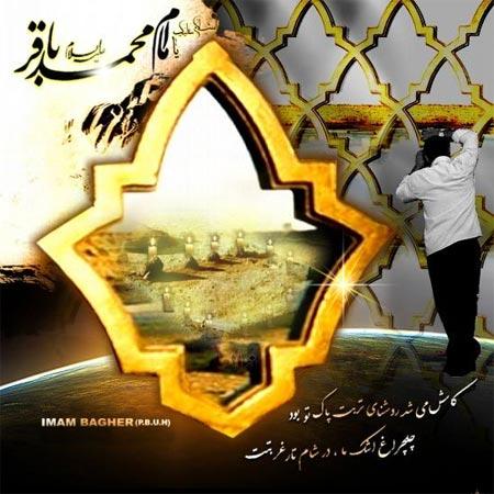 (¯`•.*~.*._.*گالري تصاوير ويژه شهادتآقا امام محمد باقر(ع)*._.*.~*.•´¯)