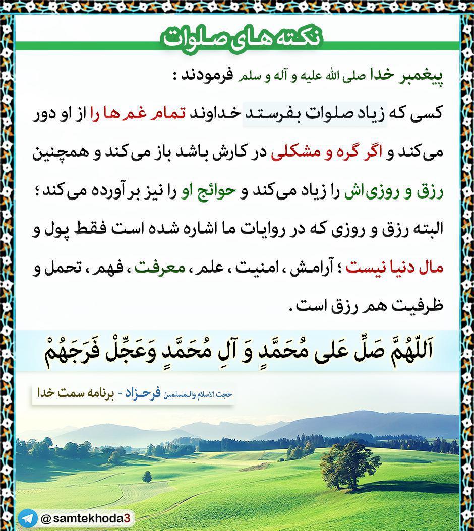 آگاه باشید دعا فایده ای ندارد