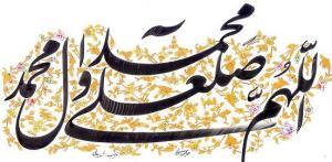 برای سلامتی رزمندگان و مدافعان حرم حضرت زینب (س) ܓ✿  صلوات ܓ✿