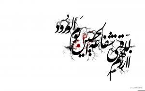 انتخاب فصلی خادمین برتر کانون گفتگوی قرآنی