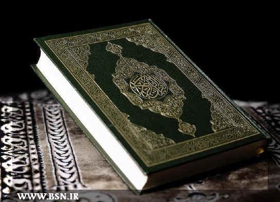 ویژگیهای احکام قرآن