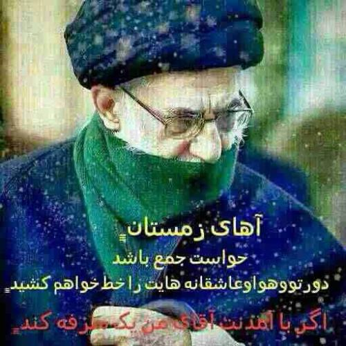 من مست شراب دل روحاني خويشم، مجنون علي رهبر عرفاني خويشم